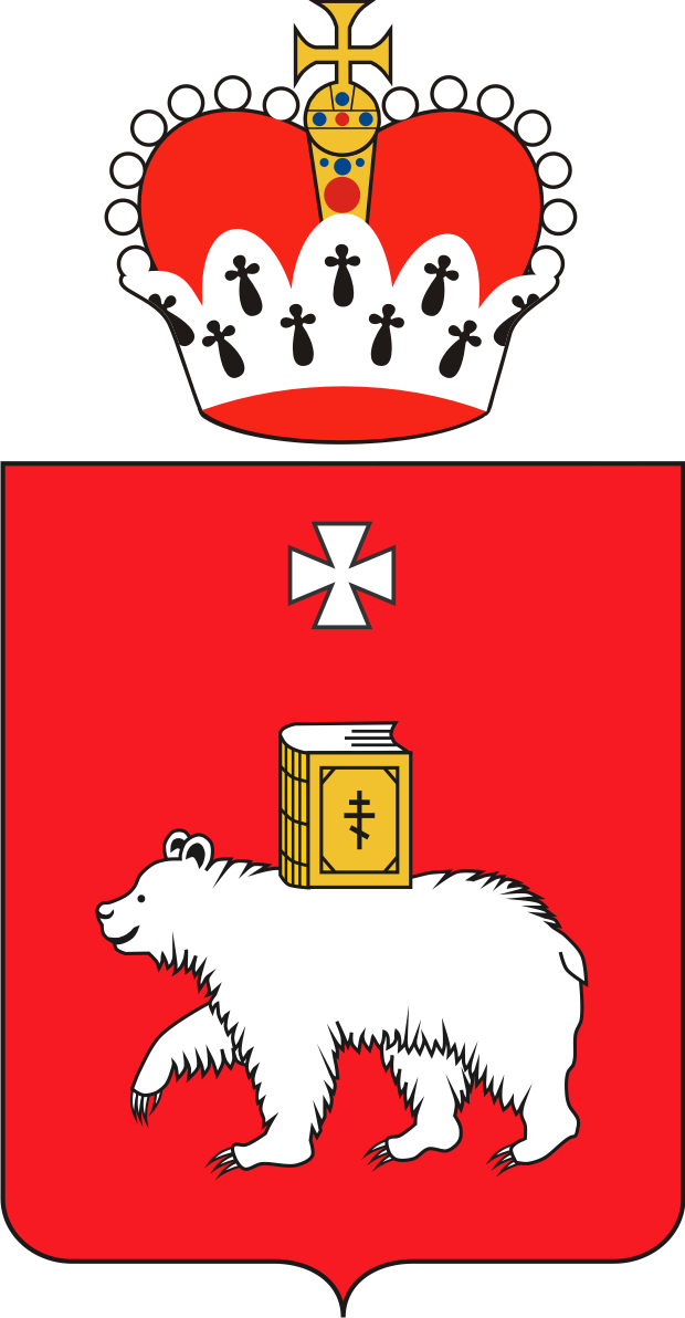Coat of Arms of Perm oblast